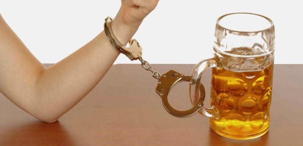 Tratamiento del alcoholismo Valencia - Tratamientos mediante hipnosis